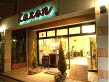 美容室カレン(Karen)の雰囲気(阪急西京極駅から歩いて本当にすぐの好立地なので便利ですよ♪)