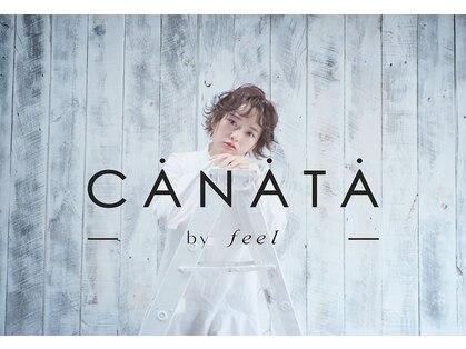 カナタバイフィール 西荻窪(CANATA by feel)の写真