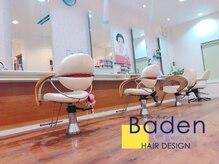 Baden Baden 西谷店