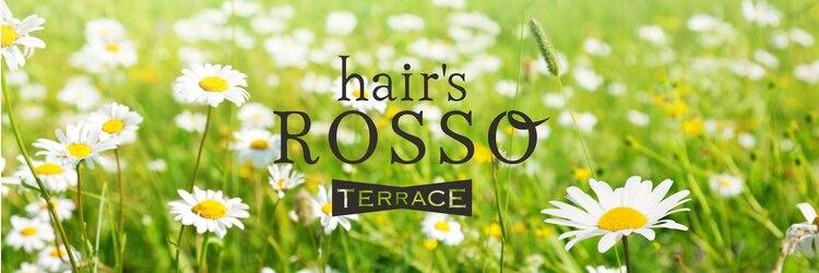 ヘアーズロッソテラス(hair's ROSSO TERRACE)のサロンヘッダー