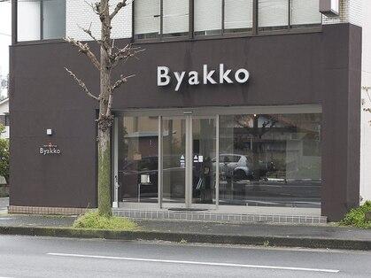 ヘアーメイクアップ ビャッコアトリウム(Byakko atrium)の写真