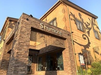 シュモレ フェリーク 検見川店の写真