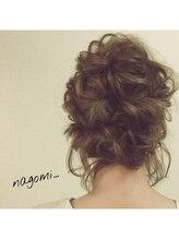 ビューティーサロン ナゴミ 渋谷店(Beauty Salon nagomi)クルリンパふわふわセット