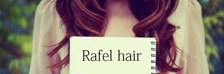 ラフェルヘアー(Rafel hair)のサロンヘッダー