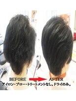 ヘアーデザインムーヴ(Hair design MOVE)毛髪改善12
