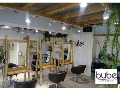 ブーベヘアーデザイン(bube hair design)の写真