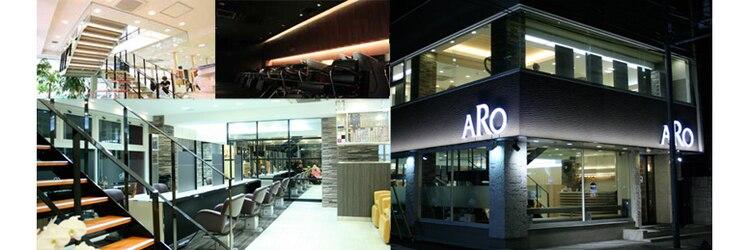 アロ 調布店(ARO)のサロンヘッダー