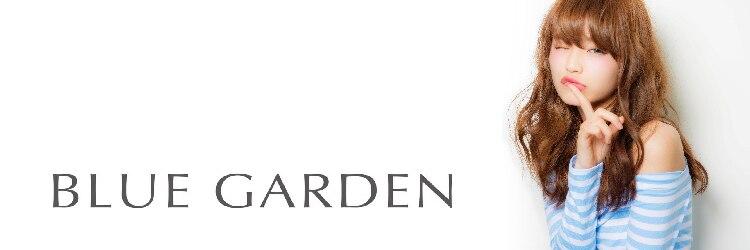 ブルーガーデン(BLUE GARDEN)のサロンヘッダー