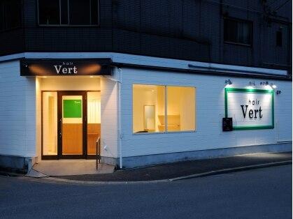 Vert【ヴェール】