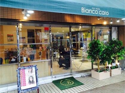 ビアンコカーロ 用賀店(Bianco caro)の写真