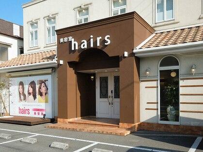 ヘアーズ 姫路飾磨店(hairs)の写真