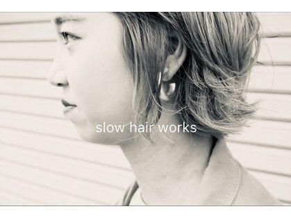 スロウ(Slow)の写真