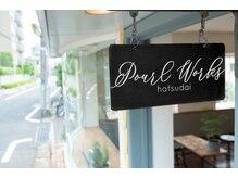 ポールワークス 初台(pourl works)の雰囲気(閑静な住宅街に位置しており、お店の佇まいも落ち着いた雰囲気。)