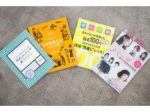 マグノリア オモテサンドウ(MAGNOLiA Omotesando)の雰囲気(MAGNOLiAでは美容師さん向けのパーマの教科書を出版しています。)