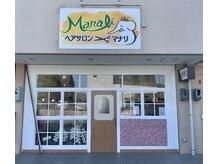マナリ(Manali)