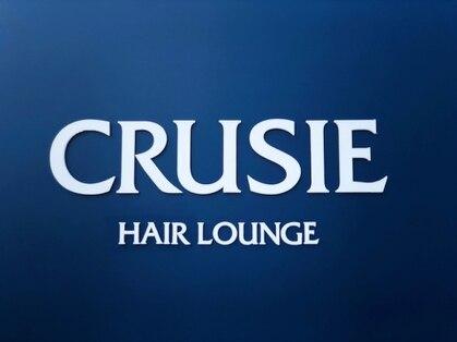 ヘアー ラウンジ クルージー(Hair Lounge CRUSIE)の写真