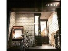グランス(GRANS)の雰囲気(4席だけのプライベートサロン♪)