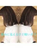 シキオ ヘアデザイン(SHIKIO HAIR DESIGN FUK)扱いやすいボブスタイル
