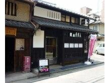ラフィ 京都油小路通亀屋店(Raffi)の雰囲気(京都らしい和風の外観♪)