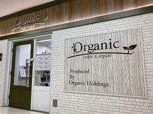 オーガニック イオン東神奈川店(Organic)