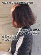 オレンジドロップ 長岡駅店(orange drop)大人可愛い丸みボブ☆ラベンダーカラーで透明感♪