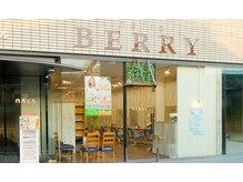 ヘアーズ ベリー 城陽寺田店(hairs BERRY)