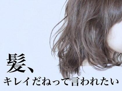 美髪屋の写真