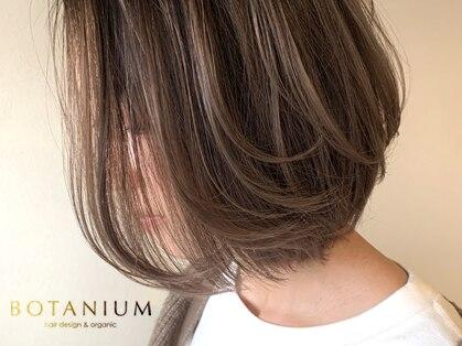 ボタニウム(BOTANIUM)の写真