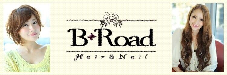 ヘアーアンドネイル ビーロード(Hair&Nail B Road)のサロンヘッダー