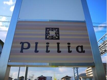 プリリア(Plilia)の写真