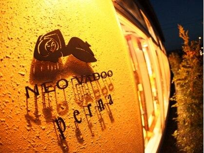 ネオバドゥー(NEO VADOO)の写真