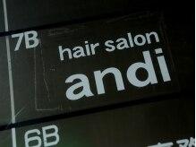 アンディ プライベート ヘアサロン(andi private hair salon)の雰囲気(ビルの看板を目印にお越しください♪)