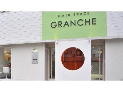 ヘアスペース グランチェ(HAIRSPACE GRANCHE)の写真