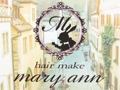 ヘアーメイクメアリーアン(Hair make Mary ann)の写真