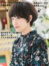 カバーヘア ブリス 大宮西口店(COVER HAIR bliss)*bliss大宮*ニュアンス感ある、黒髪大人ボブ!