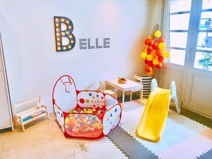 ベル(BELLE)の写真