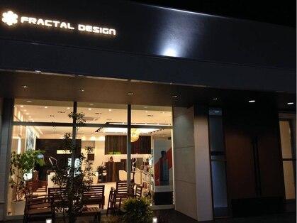 フラクタルデザイン 時津店の写真