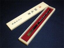 サロン ド リュクス(Salon de Luxe)の雰囲気(赤ちゃん筆も取り扱っております。¥12960(税込)~)