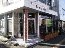 シンパティア(Simpatia)の雰囲気(【東松山駅徒歩7分】丸広向かいにあるカラー専門サロンです。)