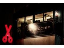 チョコチップ(CHOCOCHIP)の雰囲気(ハサミの看板が目印です。駅を出たら目の前です。)