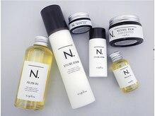 N. color〈エヌドットカラー〉、ケラスターゼトリートメント導入サロン!最高級商材で美しい髪の毛を!