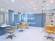 アッピアス 相模大野(Appias)