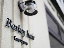 BARBEY HAIR tanizawa