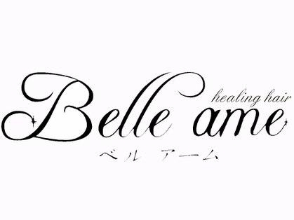 ベルアーム(Belle ame)の写真