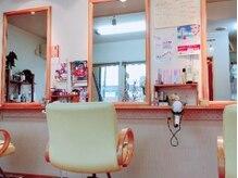 ビューティサロンユー(beauty salon U)