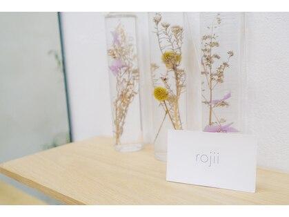 ロジィ(rojii)の写真