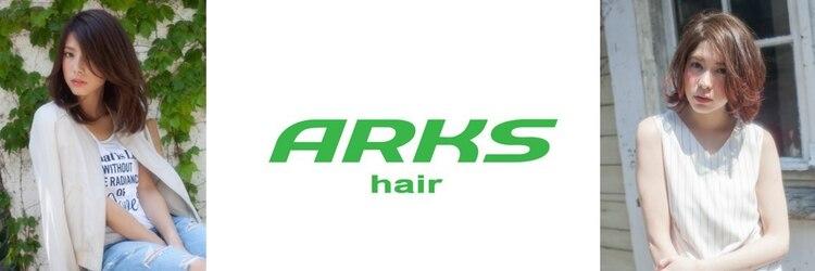 ヘアー アークス 上大岡店(hair ARKS)のサロンヘッダー