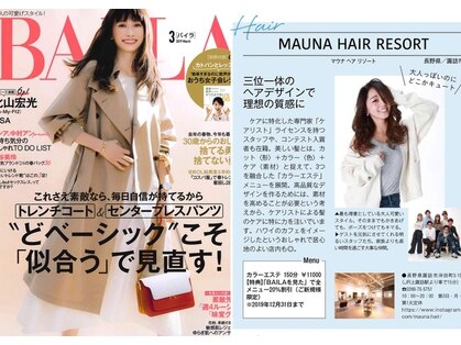 マウナ ヘアー(MAUNA HAIR)の写真