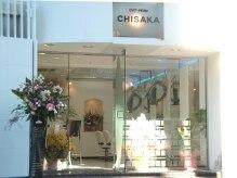 Beauty CHISAKA 東店 【ビューティーチサカ】
