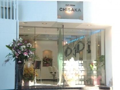 ビューティーチサカ 東店(Beauty CHISAKA)の写真